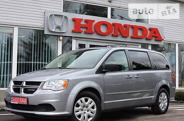 Цены Dodge Grand Caravan Бензин