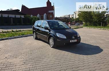 Цены Renault Grand Scenic Бензин