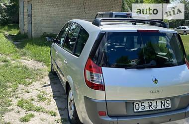 Ціни Renault Grand Scenic Бензин