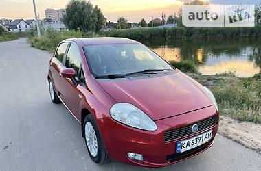 Цены Fiat Grande Punto Бензин