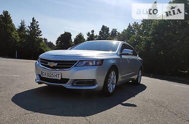 Цены Chevrolet Impala Бензин