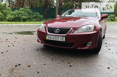 Цены Lexus IS 250 Бензин
