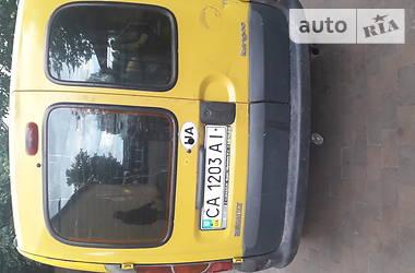 Цены Renault Kangoo груз. Бензин