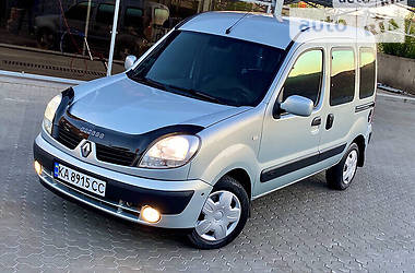 Ціни Renault Kangoo пасс. Бензин