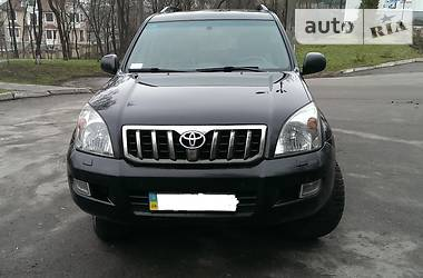 Цены Toyota Land Cruiser Prado Бензин
