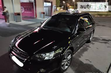 Ціни Subaru Legacy Outback Бензин