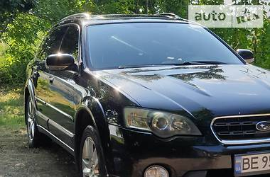 Цены Subaru Legacy Outback Бензин
