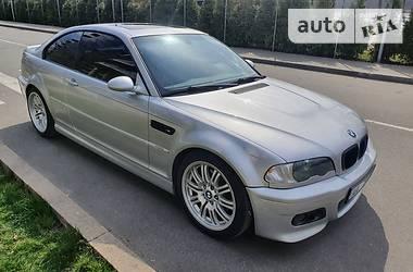 Цены BMW M3 Бензин
