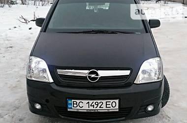 Цены Opel Meriva Бензин