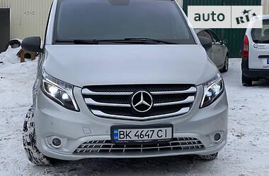 Ціни Mercedes-Benz Metris Бензин