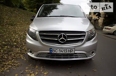 Цены Mercedes-Benz Metris Бензин