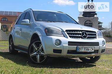 Цены Mercedes-Benz ML 63 AMG Бензин