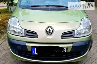 Ціни Renault Modus Бензин