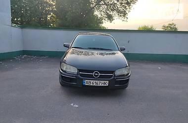 Цены Opel Omega Бензин