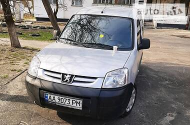 Цены Peugeot Partner пасс. Бензин