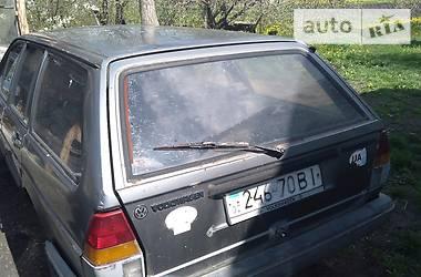 Ціни Volkswagen Passat B2 Бензин