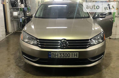 Ціни Volkswagen Passat B7 Бензин