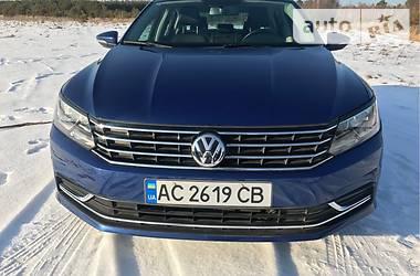 Ціни Volkswagen Passat B8 Бензин