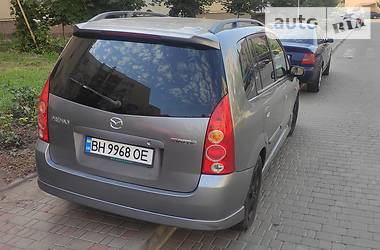 Ціни Mazda Premacy Бензин