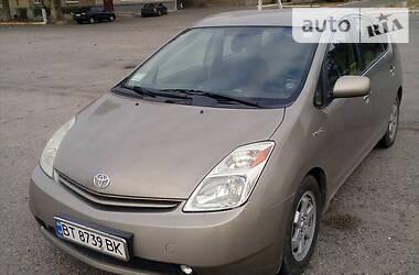 Ціни Toyota Prius Бензин