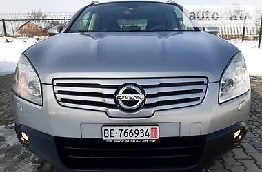 Цены Nissan Qashqai+2 Бензин