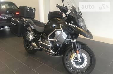 Цены BMW R 1250 Бензин