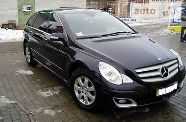 Ціни Mercedes-Benz R 350 Бензин
