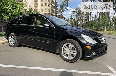 Цены Mercedes-Benz R 350 Бензин
