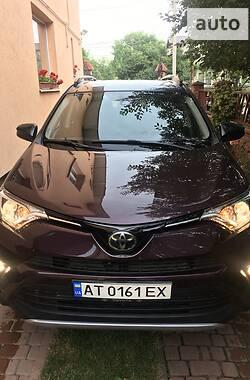 Цены Toyota RAV4 Бензин
