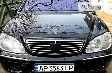 Ціни Mercedes-Benz S 320 Бензин