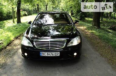 Цены Mercedes-Benz S 350 Бензин