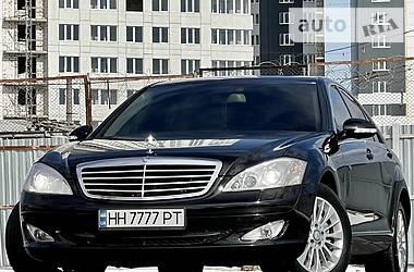 Ціни Mercedes-Benz S 350 Бензин