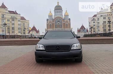 Цены Mercedes-Benz S 420 Бензин