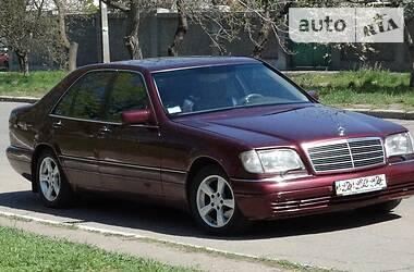 Ціни Mercedes-Benz S 420 Бензин
