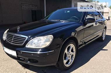 Цены Mercedes-Benz S 430 Бензин
