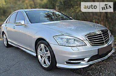 Ціни Mercedes-Benz S 450 Бензин