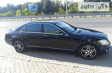 Цены Mercedes-Benz S 450 Бензин