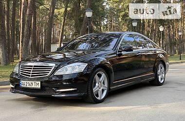 Цены Mercedes-Benz S 500 Бензин