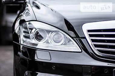 Ціни Mercedes-Benz S 550 Бензин