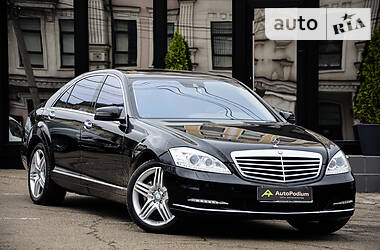 Цены Mercedes-Benz S 550 Бензин