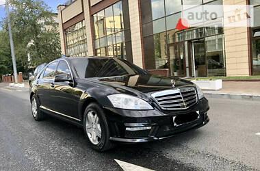Цены Mercedes-Benz S 600 Бензин