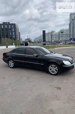 Ціни Mercedes-Benz S 600 Бензин