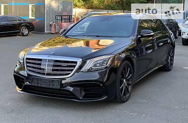 Цены Mercedes-Benz S 63 AMG Бензин