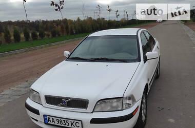 Цены Volvo S40 Бензин