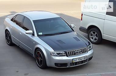 Цены Audi S4 Бензин
