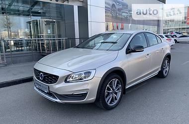 Цены Volvo S60 Бензин
