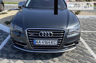 Цены Audi S8 Бензин