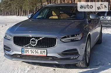 Цены Volvo S90 Бензин