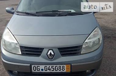 Ціни Renault Scenic Бензин