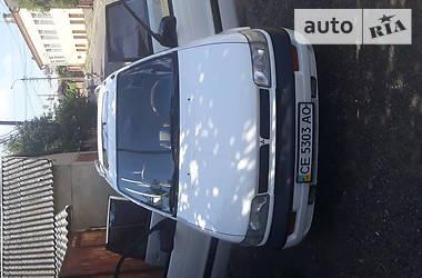 Цены Mitsubishi Space Wagon Бензин